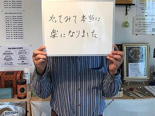 NK様 40代 男性 名古屋市